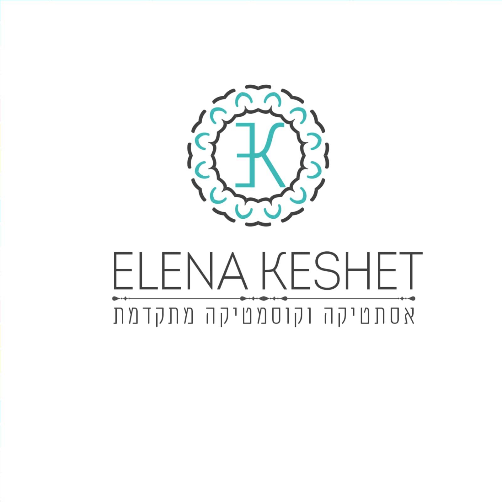 אלנה קשת