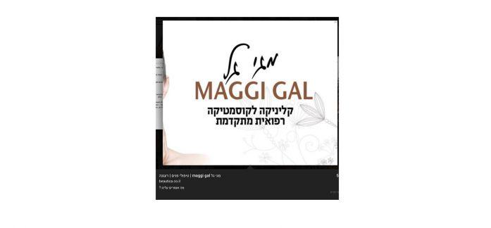 מגי גל